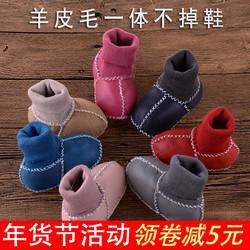 皮毛一体婴儿鞋袜软底冬季0-6个月6-12不掉学步棉鞋宝宝秋冬0-1岁