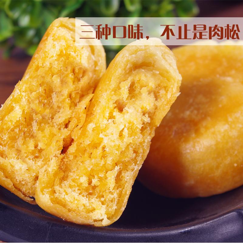 天卫轩办公室零食酥饼传统糕点心肉松饼礼盒装烧饼美食小吃特产