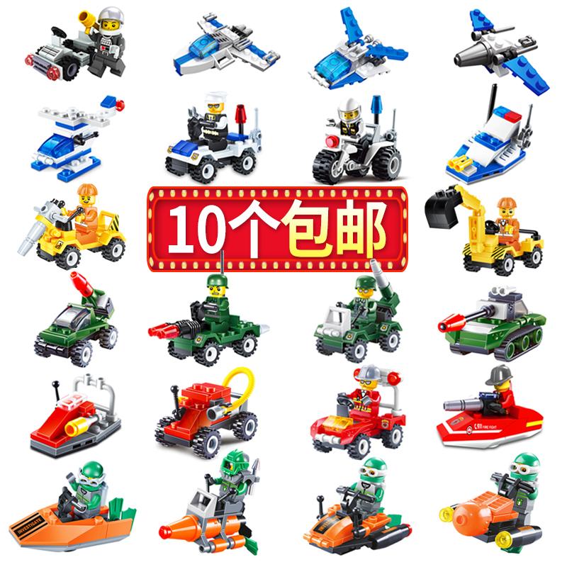 迷你拼装小车8兼容乐高积木4男孩子3-10周岁7幼儿园6儿童益智玩具