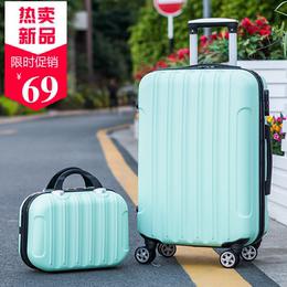 密码箱子20寸迷你行李箱女学生拉杆箱男韩版24寸子母箱28寸旅行箱