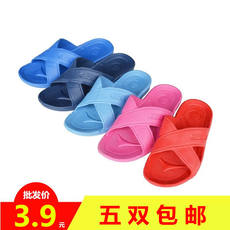 Men and women bathroom foam slippers light spring and summer 1-3 yuan bathhouse hotel hotel non-slip wear-resistant couple sandals