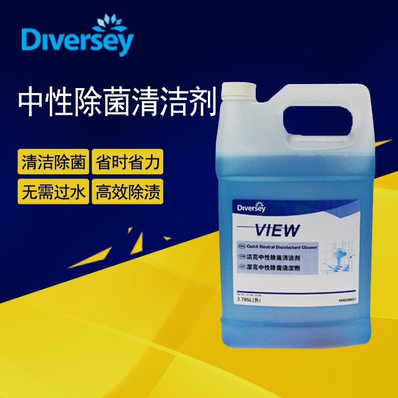 庄臣洁亮中性除菌清洁剂5L快速杀菌除味除渍卫浴清洁剂大桶装