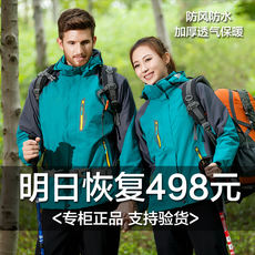 Winter Jackets Men and women Three-in-one thick two-piece windproof waterproof breathable Tibet outdoor tide brand mountaineering clothing