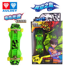 Audi double diamond wing air 巅 finger skateboard toy set enhanced shadow wind wolf phantom blood bat