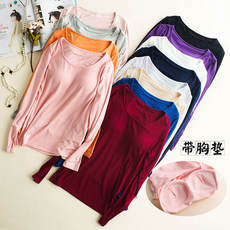 Modal cotton belt chest pad long-sleeved T-shirt female cup bra one home pajamas yoga underwear bottoming shirt