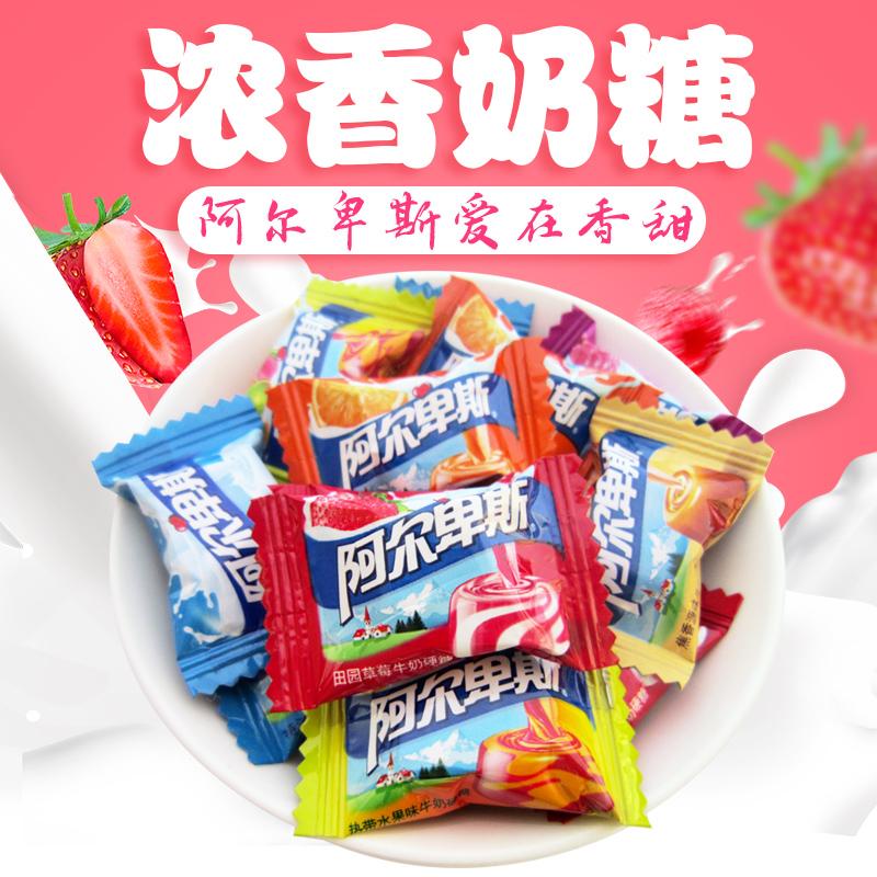 阿尔卑斯牛奶糖水果硬糖500g约130颗结婚喜糖果年货零食散装批发