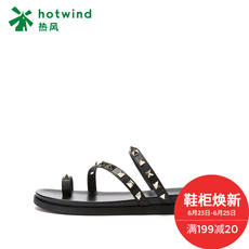 Hot wind 2018 summer new style rivet ladies slippers H51W8210