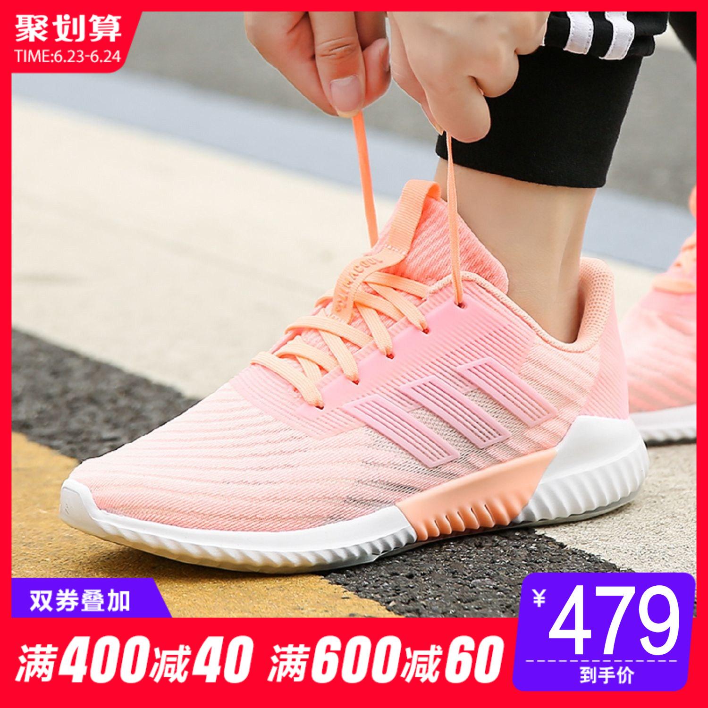 adidas阿迪达斯女鞋跑步鞋2019夏季清风系列休闲运动鞋跑鞋B75853