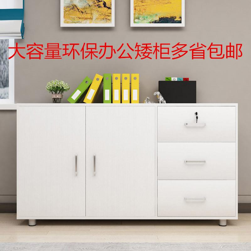 华旭文件柜矮柜地柜办公室柜移动柜活动柜办公柜茶水柜办公家具