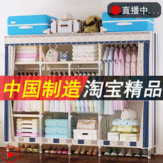 Simple cloth wardrobe steel pipe bold reinforcement modern simple storage artifact fabric single steel frame assembly economy