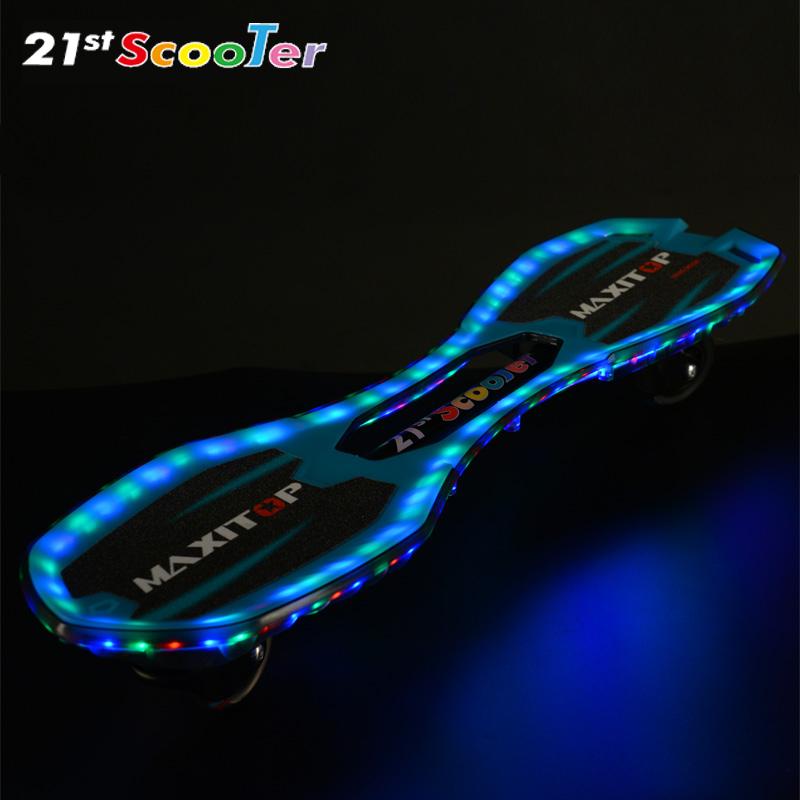 游龙板蛇板儿童滑板车男孩两轮夜光**青少年摇摆车活力板滑板