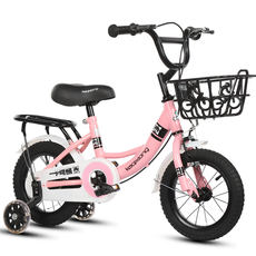 Children's bicycle 2-3-4-6-7-8-9-10 years old baby pedal bicycle boy girl child sharing stroller