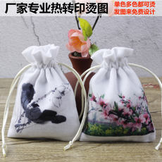 Velvet bag jewelry bag wenwan jewelry storage small cloth bag bundle packaging gift to send empty bags custom logo