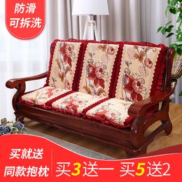 客厅沙发坐垫四季防滑实木红木沙发椅子坐垫靠垫一体加厚海绵坐垫