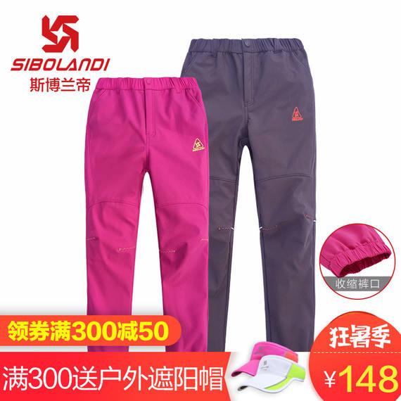 Sporland autumn and winter outdoor children's soft shell trousers boys and girls in the big children windproof plus velvet warm trousers