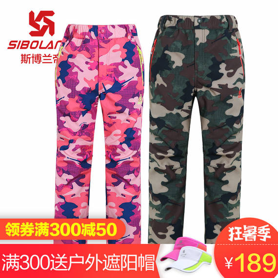 Sporland children's outdoor soft shell trousers girls boys big children plus velvet warm thick camouflage trousers