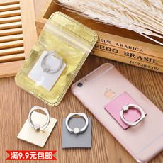 Creative Ring Bracket Huawei Millet Phone Stand Ring Universal Lazy Paste Phone Digital Accessories Bracket