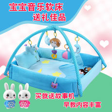 Baby Products Newborn Gifts Hundred Days Baby Full Moon Gift Box Music Game Carpet Mother and Baby Set 0-36 Months