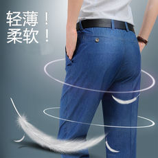 Summer thin middle-aged jeans male loose middle-aged men's casual pants high waist straight dad installed long pants