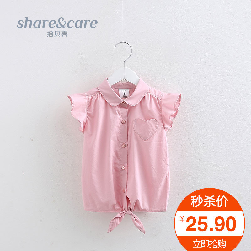 拾贝壳女童衬衫2018新款夏装宝宝洋气棉上衣儿童短袖衬衣0078