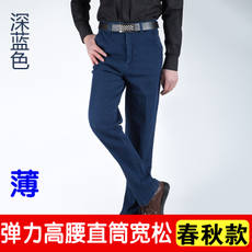 Middle-aged spring and autumn casual jeans trousers loose straight high waist stretch large size dad men's clothing