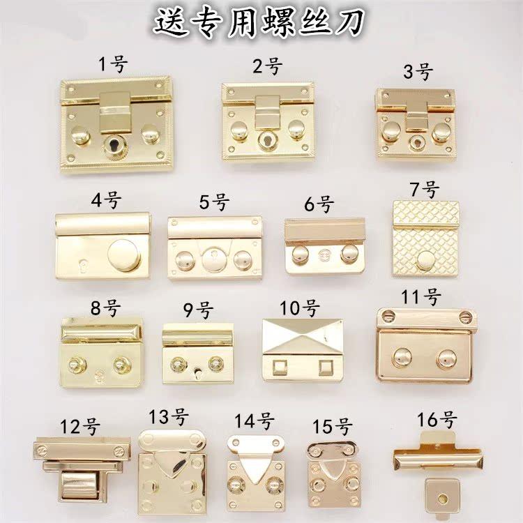高端大气箱包五金配件锁扣挤压女包扣锁 包包手袋按锁 两点锁