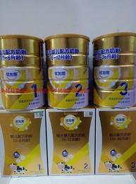龙王优加恩金钻有机奶粉1.2.3段900g 买?送? 优惠咨询 2018年