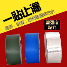 Bungalow roof color steel tile window trapping butyl waterproof tape coil self-adhesive waterproof material
