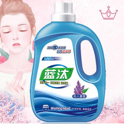 蓝汰2KG瓶装薰衣草洗衣液 深层洁净 去除顽固污渍 不含荧光