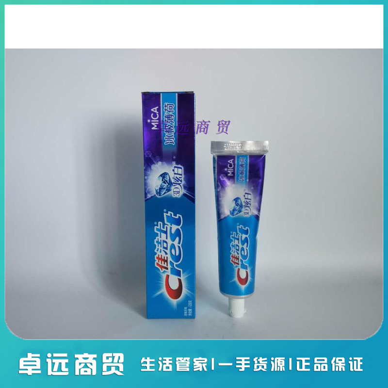 正品佳洁士牙膏炫白+冰极薄荷口感牙膏120g牙膏