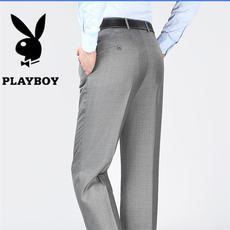 Playboy trousers male loose straight middle-aged suit trousers male silk business casual non-iron spring and summer thin section