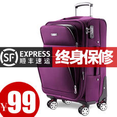 Trolley case universal wheel suitcase password box suitcase men and women boarding Oxford cloth soft suitcase 22/24 inch