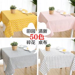 防烫正方形桌布隔热透明超大号现代简约餐垫棉麻塑料桌布桌垫桌垫
