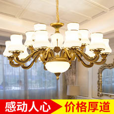 European chandelier restaurant living room chandelier bedroom modern minimalist luxury atmosphere full house lighting package three rooms and two halls