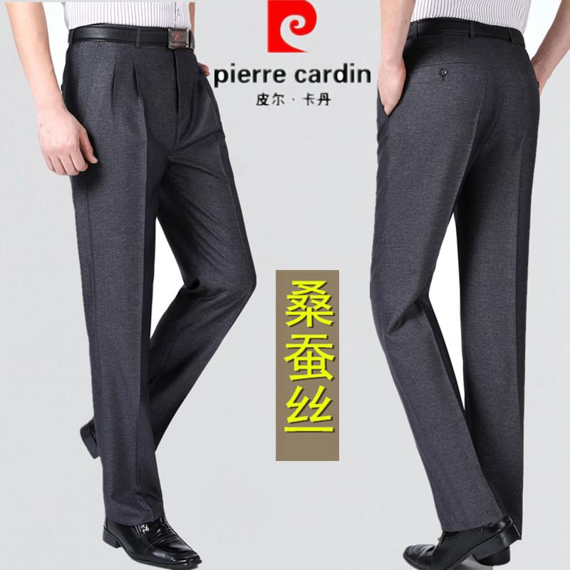 皮尔卡丹夏季薄款休闲直筒宽松高腰正装双折西裤男桑蚕丝长裤西装