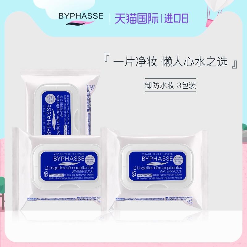 byphasse蓓昂斯卸防水彩妆卸妆湿巾25片x3 芦荟温和卸脸部/口红