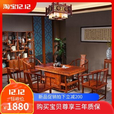 中式仿古茶桌组合实木泡茶桌榆木茶几茶台套装办公功夫茶接待桌