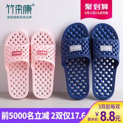 洗澡拖鞋漏水浴室防滑男女镂空按摩卫生间凉拖鞋家居室内家用夏天