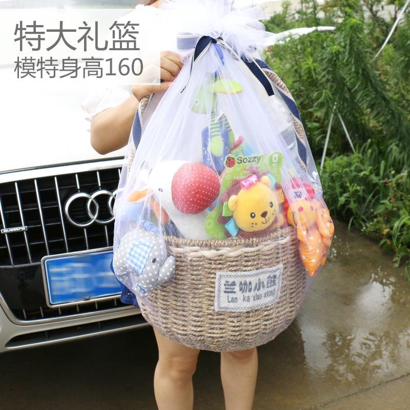 新生儿玩具礼盒母婴儿用品婴儿礼盒套装满月礼物满月百日送大礼包