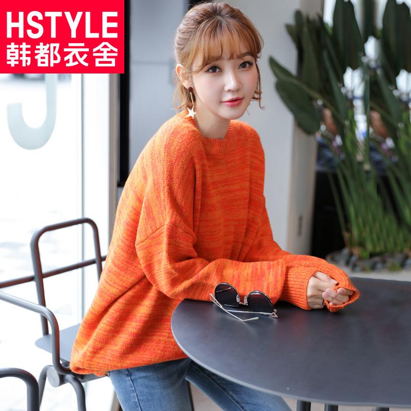 韩都衣舍春装装新品时尚亮橘色甜美气质灰蓝色百搭柔软毛衣针织衫