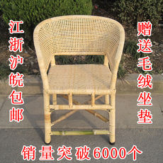 Wicker chair computer chair elderly chair office chair natural leisure rattan chair vintage rattan chair factory direct