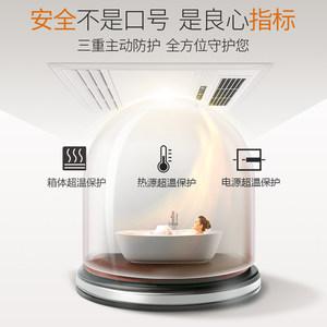 友邦官方旗舰店集成吊顶浴霸多功能 五合一卫生间暖风机双核ZH528