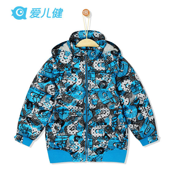 Love children's clothing winter models boys 44 with hat open chest zipper down white duck down 90% jacket (cap can be off)