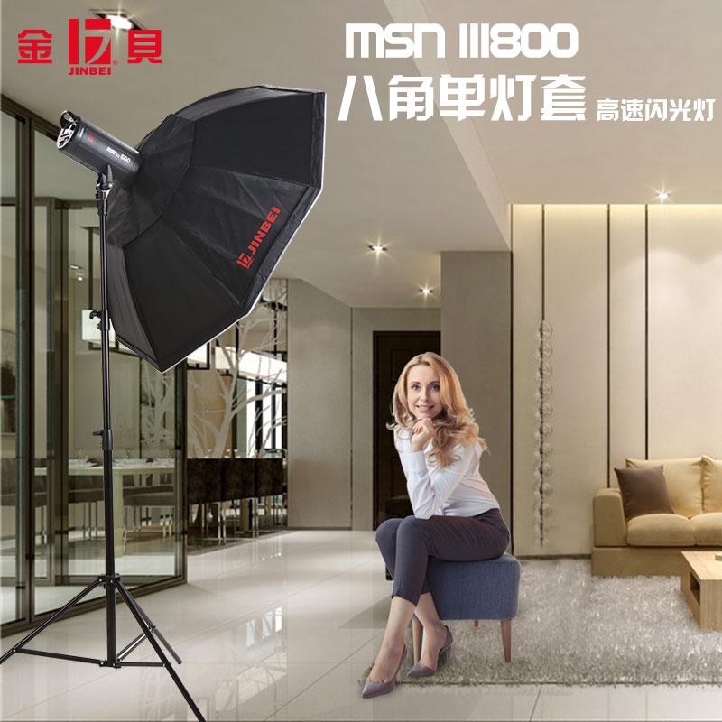 金贝MSNIII 800W高速摄影灯闪光灯1/8000s高速同步单灯八角柔光箱