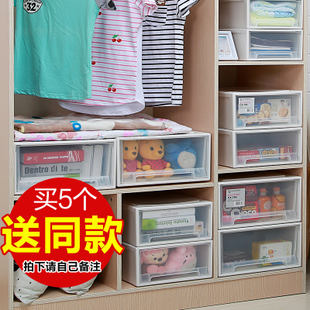 Drawer storage box wardrobe plastic simple modern economy clothes storage cabinets to buy 5 send the same paragraph