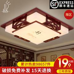 中式客厅灯LED吸顶灯长方形卧室灯中国风玄关房间灯饰仿羊皮灯具
