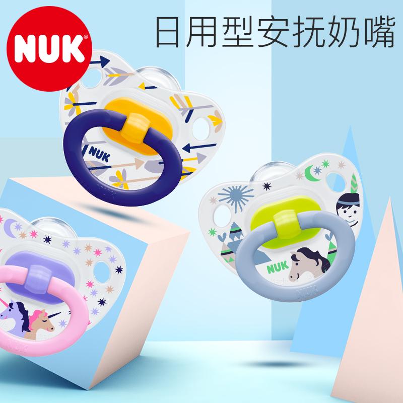 【专卖店】NUK婴儿硅胶进口安抚奶嘴  宝宝仿真母乳实感安抚奶嘴