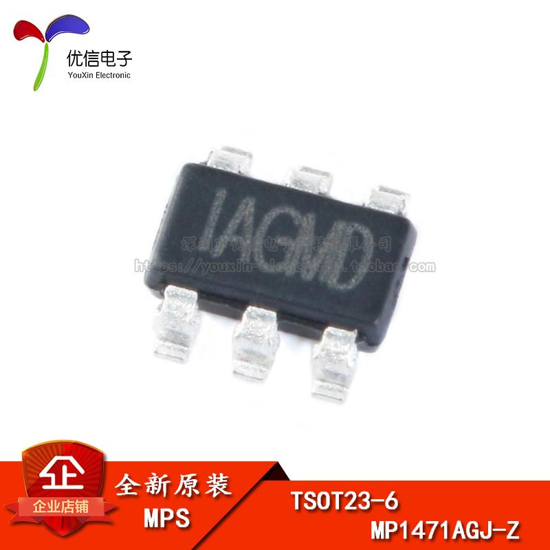 原装正品 贴片 MP1471AGJ-Z TSOT23-6 同步降压转换器 DC-DC芯片