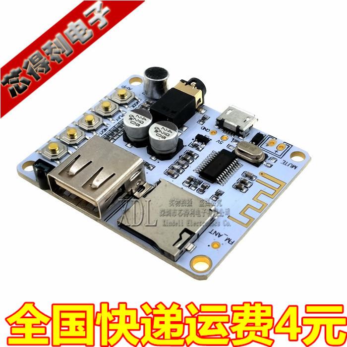 无线蓝牙音频接收板模块 解码播放 带USB TF卡 音响多音效立体声