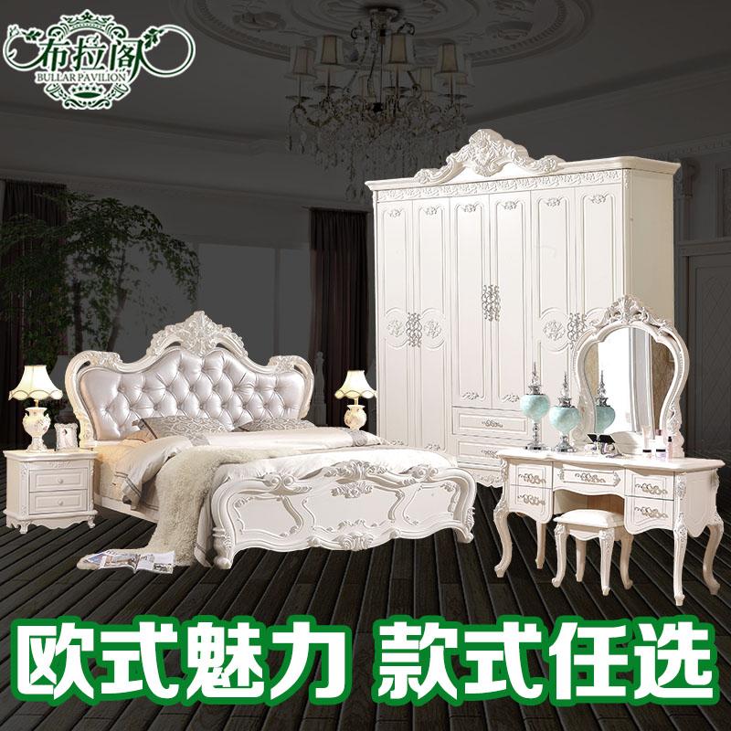 双人床 床头柜 梳妆台 衣柜图片